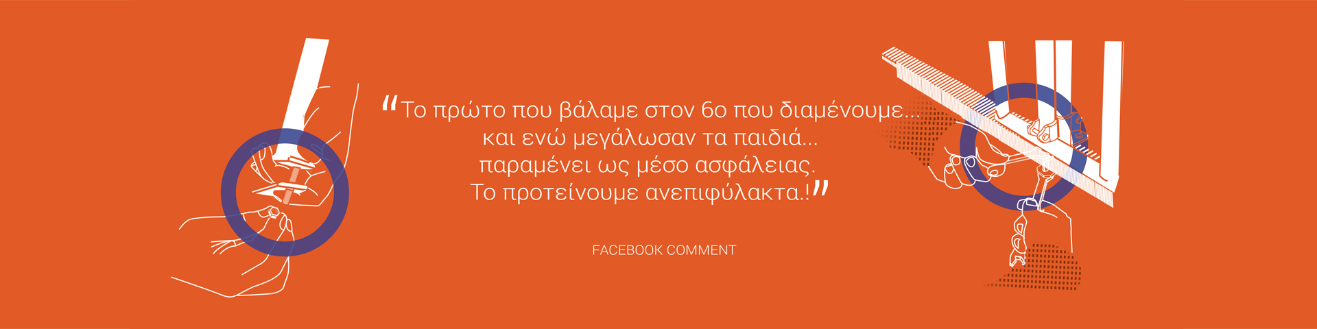 1920 480 orange PROTEX FACEBOOK COMMENT